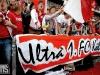 1. FC Köln - FSV Frankfurt